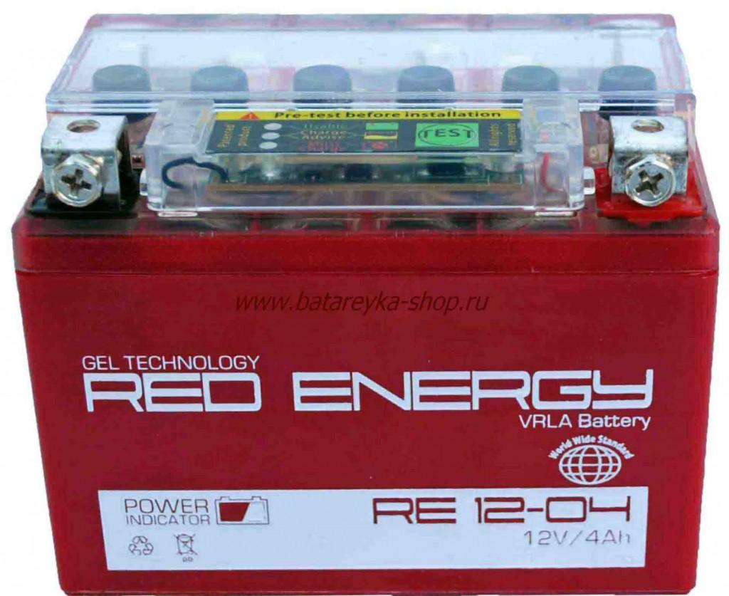 Аккумулятор для скутеров Red Energy