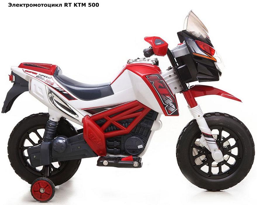 RT J 518 KTM 500