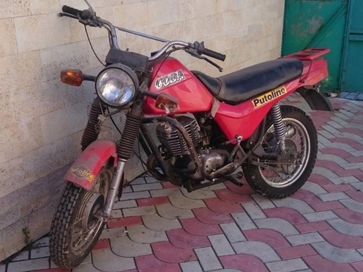 сова-200